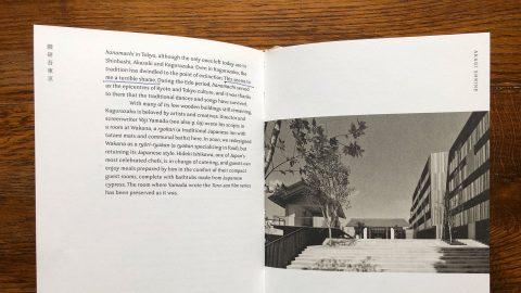 Ur Kengo Kumas bok My life as an architect in Tokyo